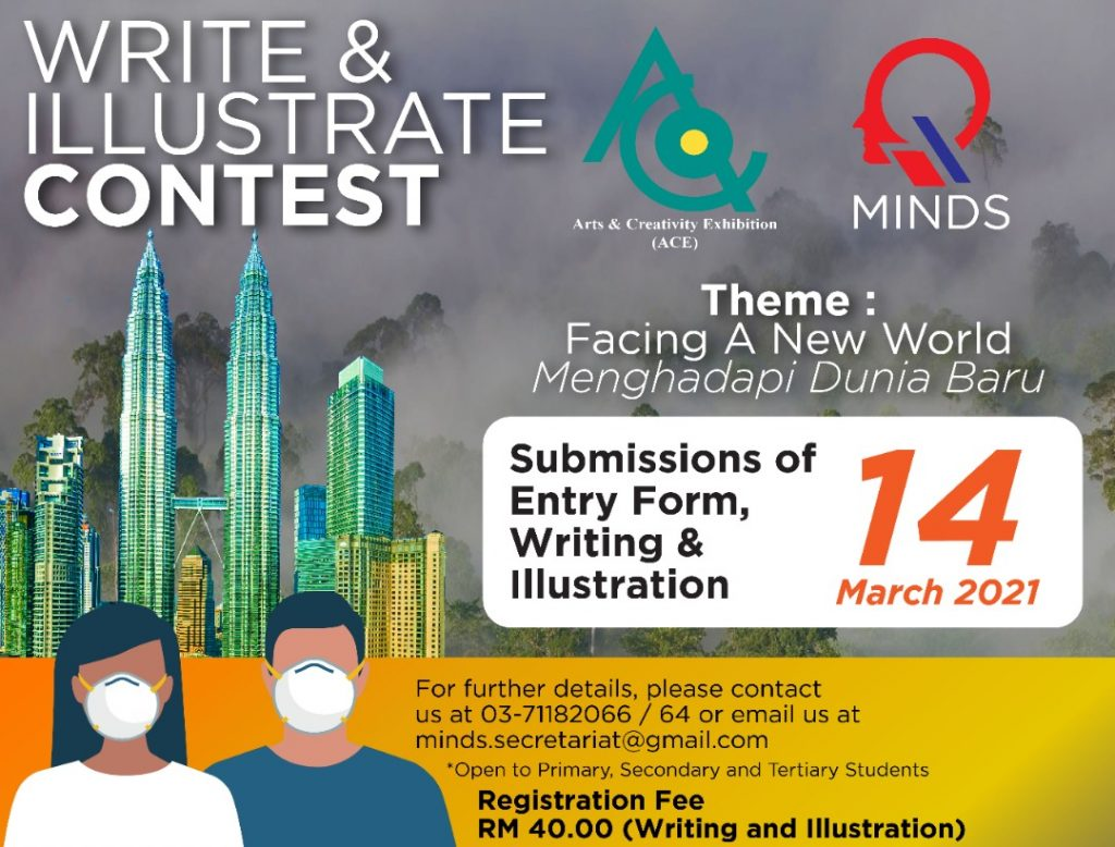 ACE 2021 is Back! Write & Illustrate Competition